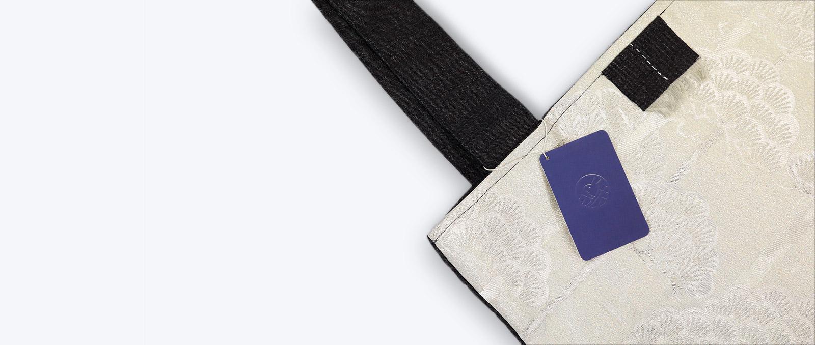 Modern Japanese Tote Bag from Kimono